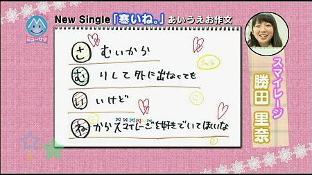 f:id:da-i-su-ki:20121208140458j:image