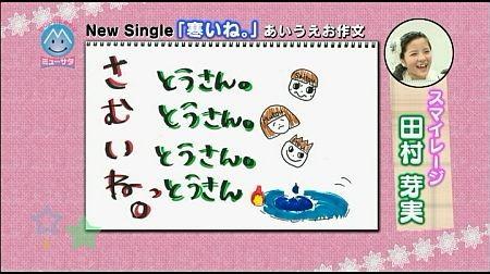 f:id:da-i-su-ki:20121208140459j:image