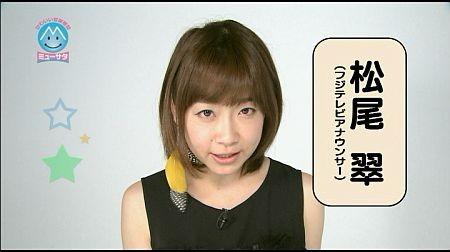 f:id:da-i-su-ki:20121208141512j:image