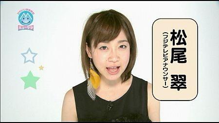 f:id:da-i-su-ki:20121208210556j:image