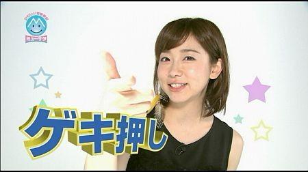 f:id:da-i-su-ki:20121208211028j:image