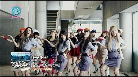 f:id:da-i-su-ki:20121208211247j:image