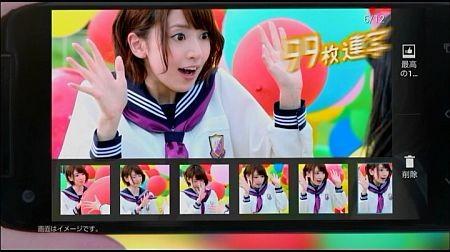 f:id:da-i-su-ki:20121209032104j:image