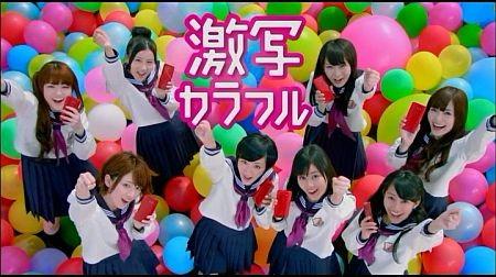 f:id:da-i-su-ki:20121209032111j:image