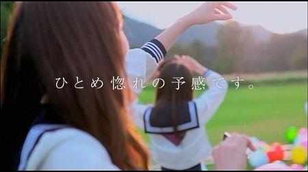 f:id:da-i-su-ki:20121209032225j:image