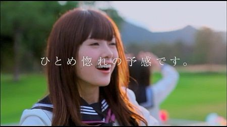 f:id:da-i-su-ki:20121209032226j:image