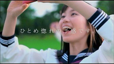 f:id:da-i-su-ki:20121209032228j:image