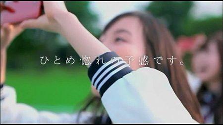f:id:da-i-su-ki:20121209032229j:image