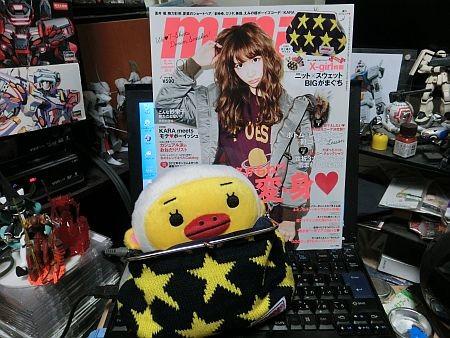 f:id:da-i-su-ki:20121211225623j:image