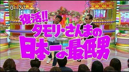f:id:da-i-su-ki:20121213203120j:image