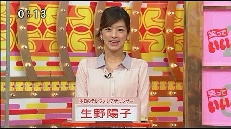 f:id:da-i-su-ki:20121213203911j:image