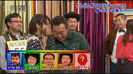 f:id:da-i-su-ki:20121213204159j:image