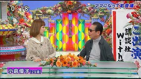 f:id:da-i-su-ki:20121213204533j:image