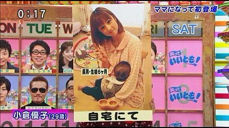 f:id:da-i-su-ki:20121213204642j:image