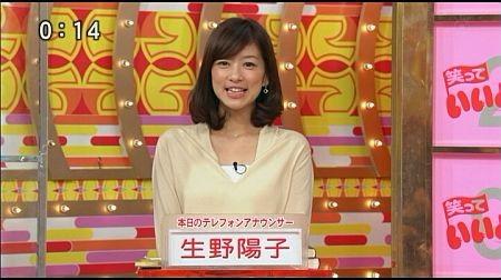 f:id:da-i-su-ki:20121213205255j:image