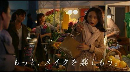 f:id:da-i-su-ki:20121213205900j:image