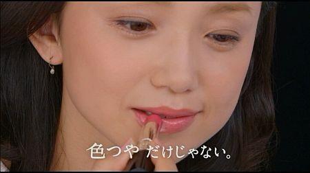 f:id:da-i-su-ki:20121213205902j:image