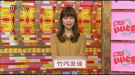 f:id:da-i-su-ki:20121213210046j:image