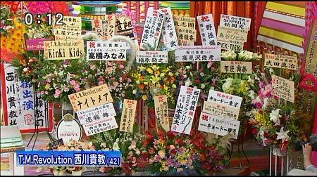 f:id:da-i-su-ki:20121213211132j:image