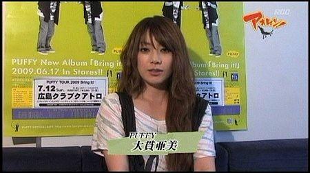 f:id:da-i-su-ki:20121215204059j:image