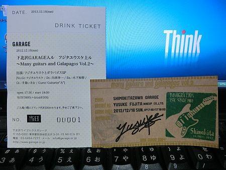 f:id:da-i-su-ki:20121216233539j:image