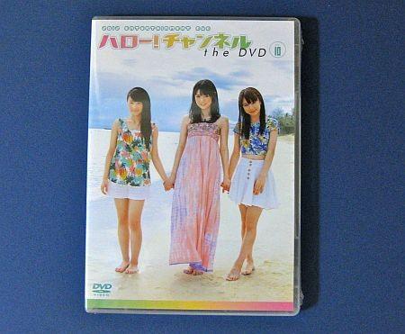 f:id:da-i-su-ki:20121222011232j:image