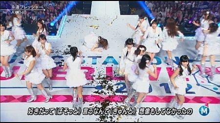 f:id:da-i-su-ki:20121222061140j:image