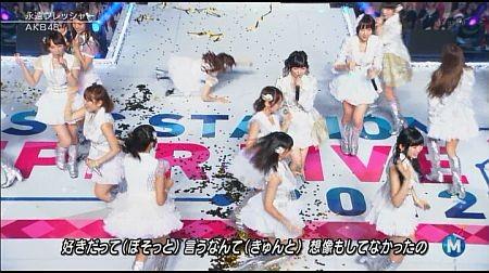 f:id:da-i-su-ki:20121222061141j:image
