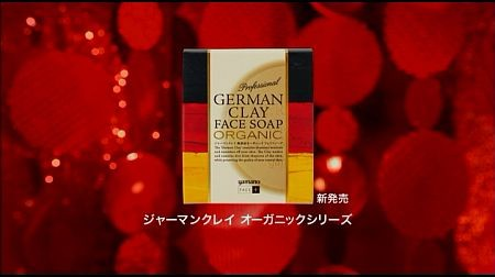 f:id:da-i-su-ki:20121222062921j:image