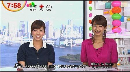f:id:da-i-su-ki:20121222223133j:image