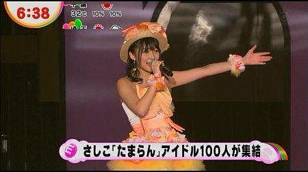 f:id:da-i-su-ki:20121223073223j:image