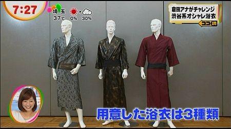 f:id:da-i-su-ki:20121223075721j:image