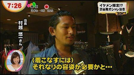 f:id:da-i-su-ki:20121223075724j:image