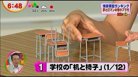 f:id:da-i-su-ki:20121223080404j:image