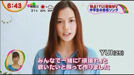 f:id:da-i-su-ki:20121223080405j:image