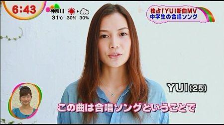 f:id:da-i-su-ki:20121223080406j:image