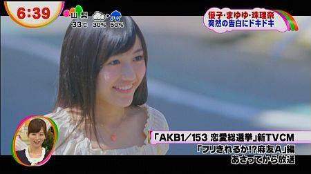 f:id:da-i-su-ki:20121223080912j:image