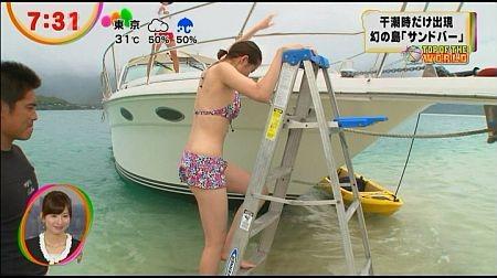 f:id:da-i-su-ki:20121223081920j:image