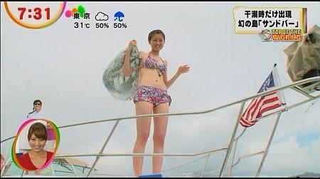 f:id:da-i-su-ki:20121223081922j:image