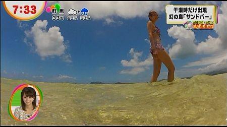 f:id:da-i-su-ki:20121223082004j:image