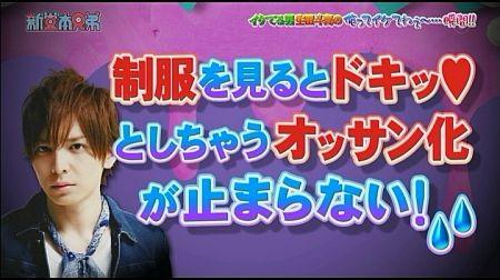f:id:da-i-su-ki:20121224190726j:image
