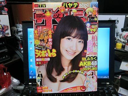 f:id:da-i-su-ki:20121226142247j:image