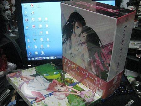 f:id:da-i-su-ki:20121226214210j:image