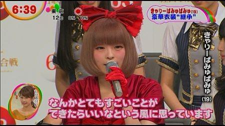 f:id:da-i-su-ki:20121231004710j:image