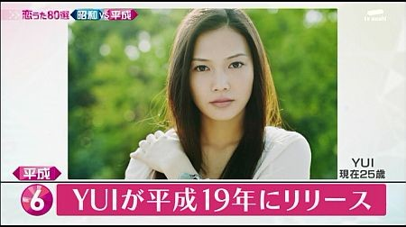 f:id:da-i-su-ki:20130111234337j:image