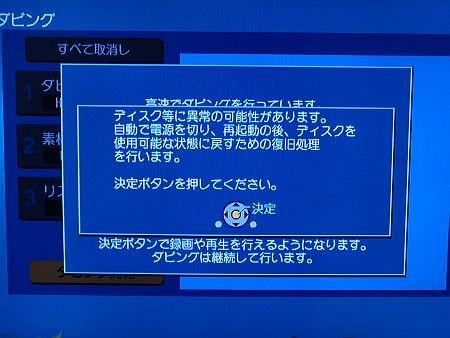 f:id:da-i-su-ki:20130124003115j:image