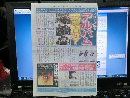 f:id:da-i-su-ki:20130202123624j:image