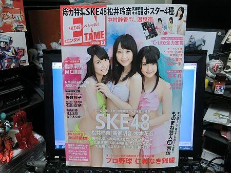f:id:da-i-su-ki:20130202214247j:image