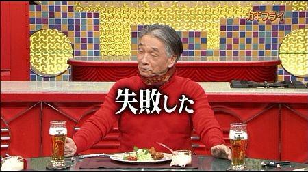 f:id:da-i-su-ki:20130203204933j:image