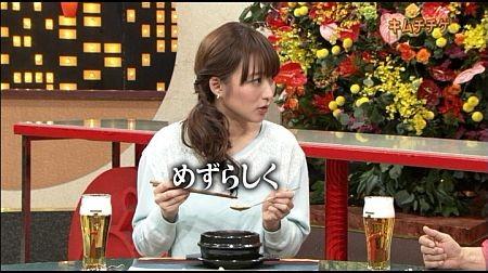 f:id:da-i-su-ki:20130203205544j:image